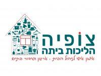 לוגו צופיה